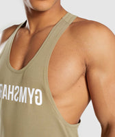 Gymshark Reverse Stringer - Light Khaki 11