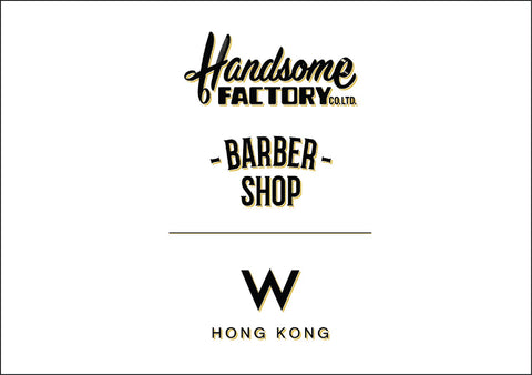 W Hong Kong Pop-up