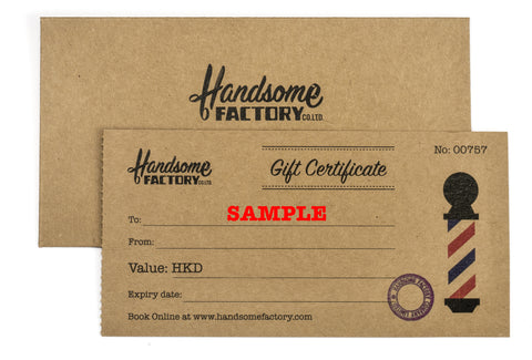 Wet Shave Gift Certificate HK$380