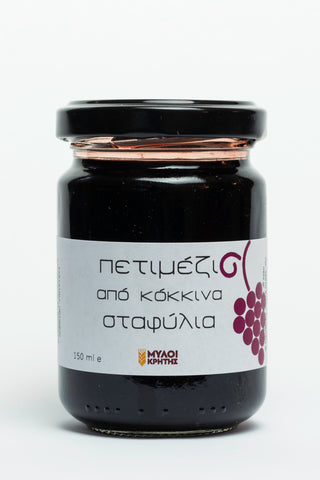 Red Grape Must, Petimezi 150gr Jar