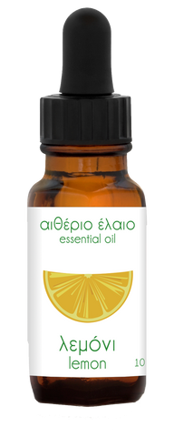 Essential Oil Lemon 10ml