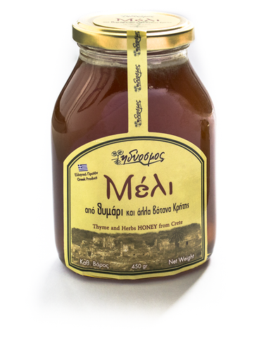 Honey with Thyme & other Herbs-Glass Jar 450gr