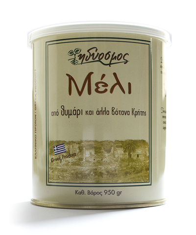 Honey with Thyme & other Herbs-950gr metal container