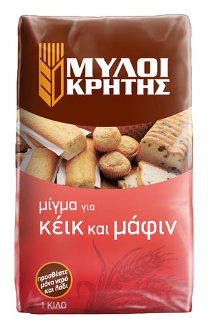 Mills of Crete Cake & Muffin mix 1kg