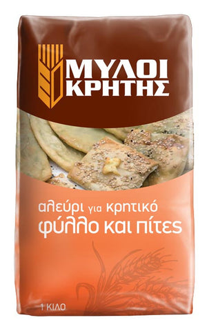 Mills of Crete Flour for Bun