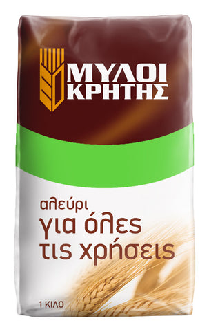 Mills of Crete All purpose Flour