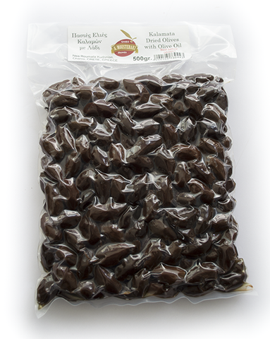 Black Table Olives preserved in salt-500gr vaccum pack