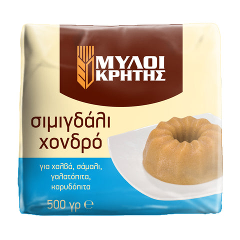 Mills of Crete Semolina Coarse