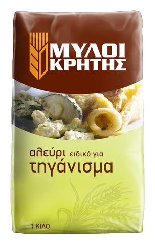 MIlls of Crete Flour for Frying