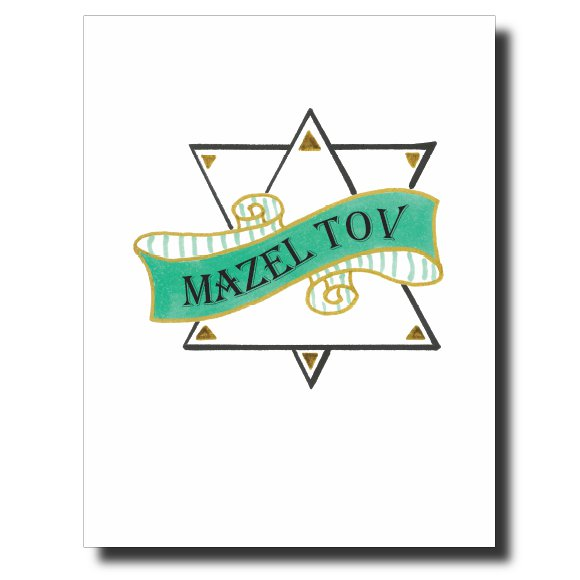 Mazel Tov Scroll card by Janet Karp