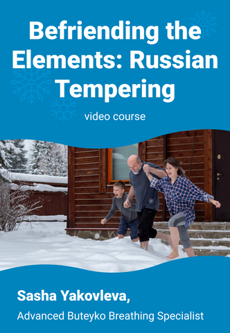 Befriending the Elements: Russian Tempering Course (MP4)