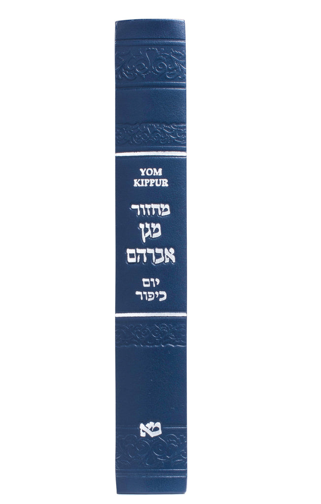 LARGE KIPPUR MACHZOR