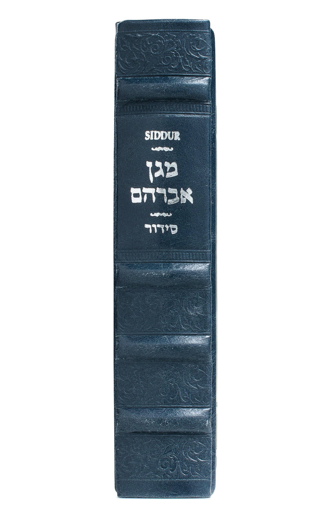 LEATHER SMALL SIDDUR HASHALEM
