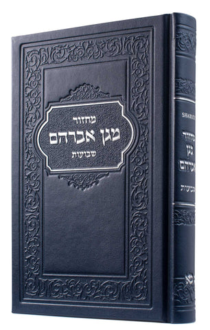 LEATHER KIDDUSH BOOK
