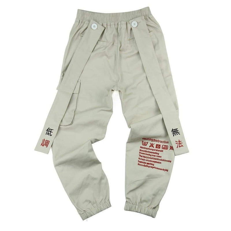 QUEST PANTS - Raiment NYC