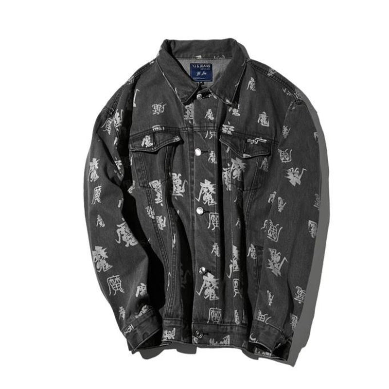 GHOST DENIM JACKET - Raiment NYC