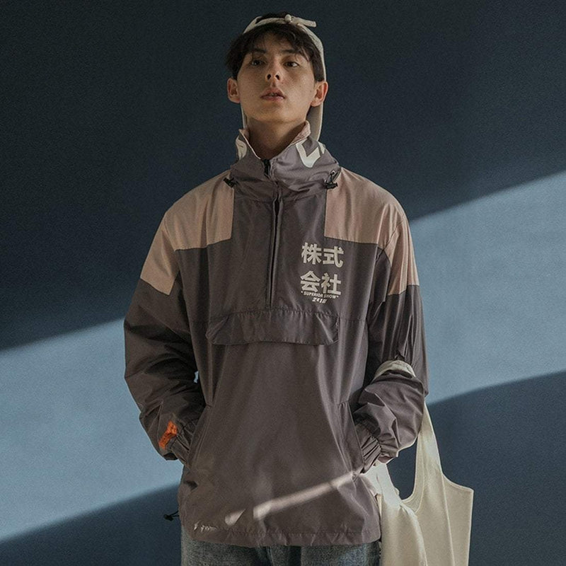 FOREST VINTAGE WINDBREAKER - Raiment NYC
