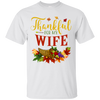 ?? THANKFUL WIFE ?? - Gifts4family