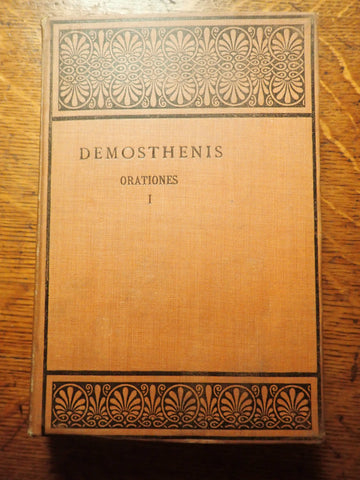 Demosthenis Orationes Vol. I [Oxford Text]