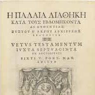 Intermediate-Advanced Greek Reading: Readings from the Septuagint