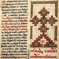 Introductory Intensive Syriac