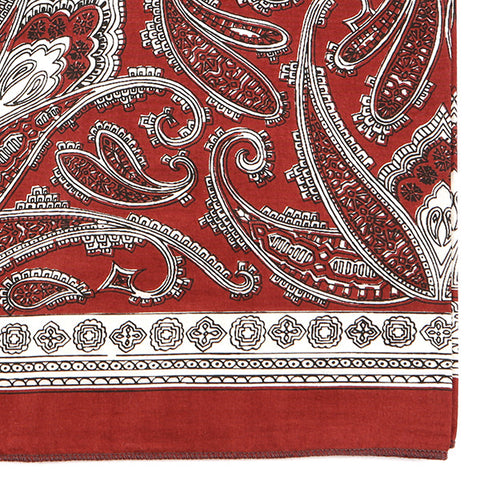 Brown Paisley Cotton Pocket Square