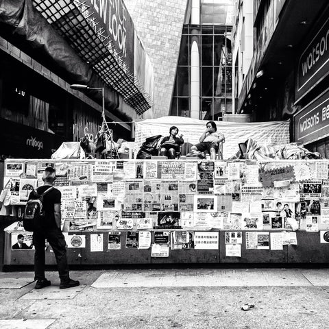 Reporting live from the jungle wall art decor prints taken during the umbrella movement protests in hong kong