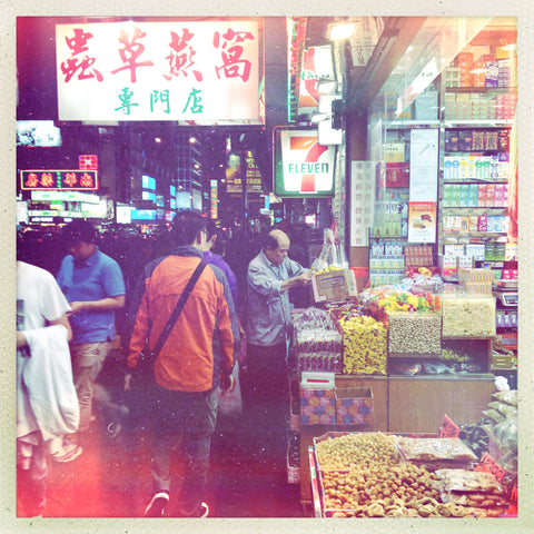 Authentic Shopping | Wall Art Decor Prints | Taken in Mong Kok, Hong Kong - House Of Flux