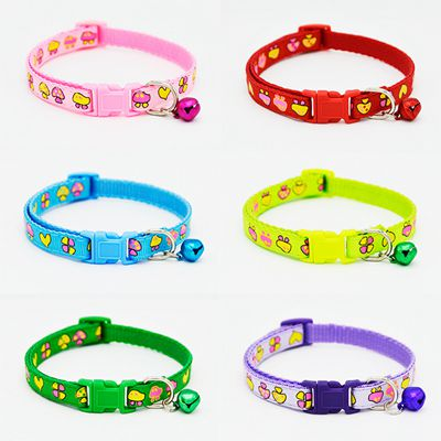 Adjustable Dog Collar with Bell f - Toyzor.com