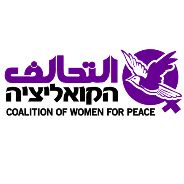 Coalition of Women for Peace: Ending the Israeli Occupation of Palestine