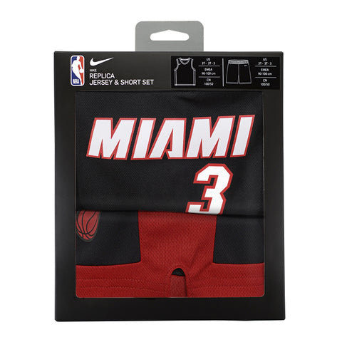 Dwyane Wade Miami HEAT Kids Replica Jersey & Shorts Box Set