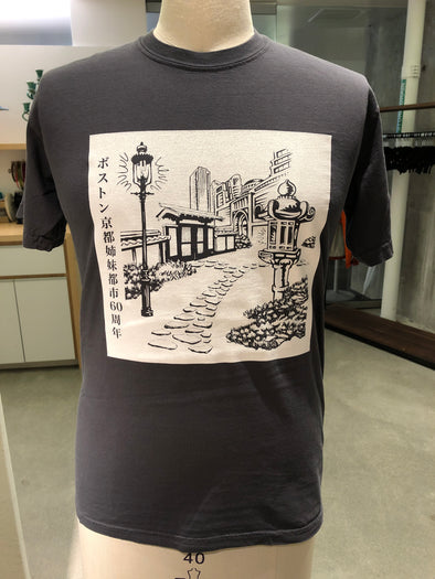 Boston-Kyoto Sister City Anniversary T-Shirt