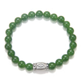 Men's Jade Clarity Stretch Bracelet