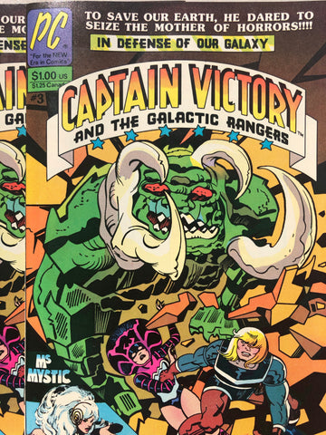 Intro Jack Kirby Print Package - Jack Kirby