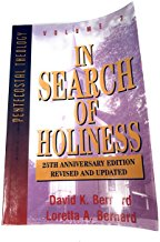 In Search Of Holiness by David Bernard & Loretta Bernard