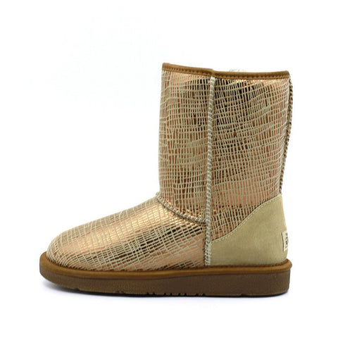 Elena Medium Ugg Boot - Light Tan