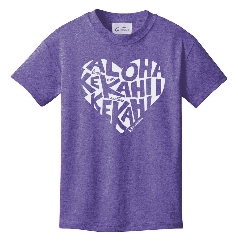 Love One Another Youth T-shirt - Heather Purple