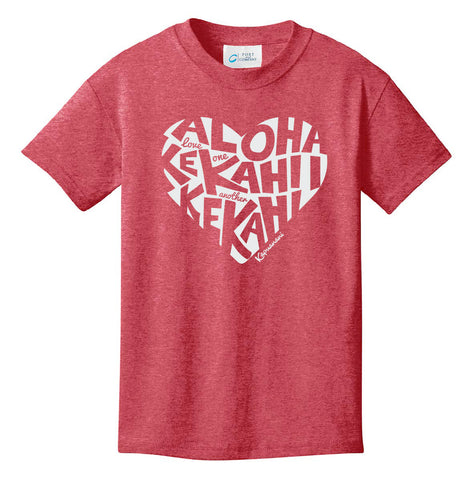 Love One Another Youth T-shirt