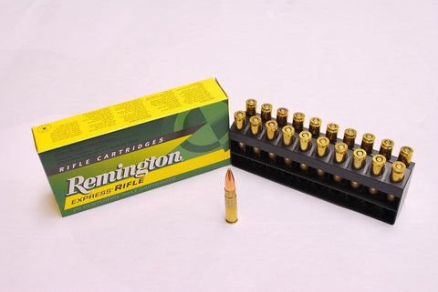 Remington Ultimate Defense, .380 ACP, 102 gr. BJHP