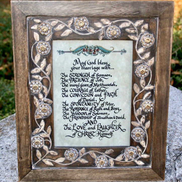 May God bless your marriage scripture calligraphy frame