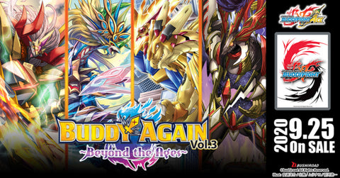 Buddyfight Ace Ultimate Booster Box Vol. 6 (BFE-S-UB06) Buddy Again Vol.3 Beyond the Ages-English (Release Date 25/09/2020)