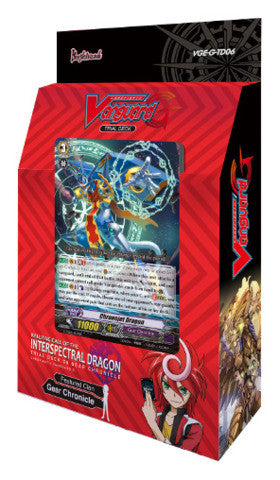 Cardfight VANGUARD G TRIAL DECK VOL. 06 RALLYING CALL OF THE INTERSPECTRAL DRAGON - ENGLISH (1 PC)