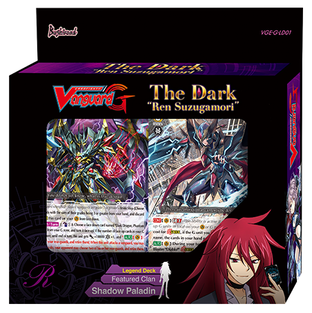 "Cardfight Vanguard G-Legend Deck vol. 1-The Dark ""Ren Suzugamori""-English"