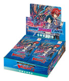 Cardfight!! Vanguard G BOOSTER BOX VOL. 9-DIVINE DRAGON CAPER - ENGLISH (release date: 16/12/2016)