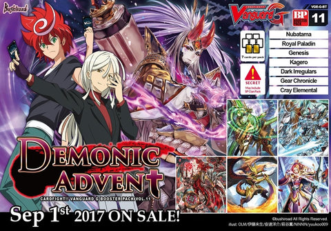 cardfight vanguard g booster pack vol 11 demonic advent. Black Bedroom Furniture Sets. Home Design Ideas