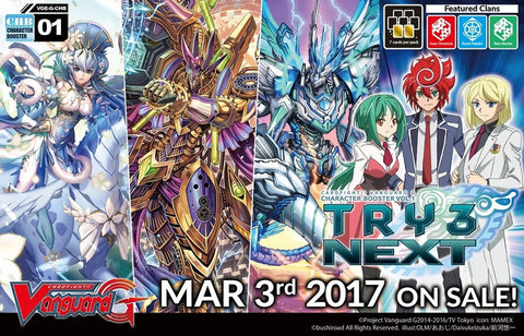 Cardfight!! Vanguard G CHARACTER BOOSTER BOX VOL. 01 - TRY 3 NEXT - ENGLISH (Release date 03/03/2017)
