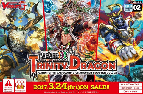 Cardfight!! Vanguard G CHARACTER BOOSTER BOX VOL. 02 - WE ARE!!! TRINITY DRAGON - ENGLISH (Release date 24/03/2017)