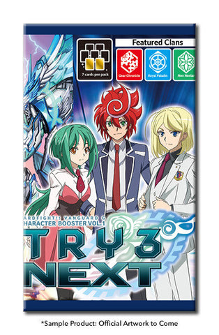 Cardfight!! Vanguard G CHARACTER BOOSTER Pack VOL. 01 - TRY 3 NEXT - ENGLISH (Release date 03/03/2017)