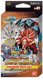 Dragon Ball Super Card Game Series 10 Premium Pack Set 01 Rise of the Unison Warrior (Release Date 17/07/2020)