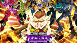 Dragon Ball Super Card Game Series 8 Booster Box (B08) Malicious Machinations (Release Date 22/11/2019)
